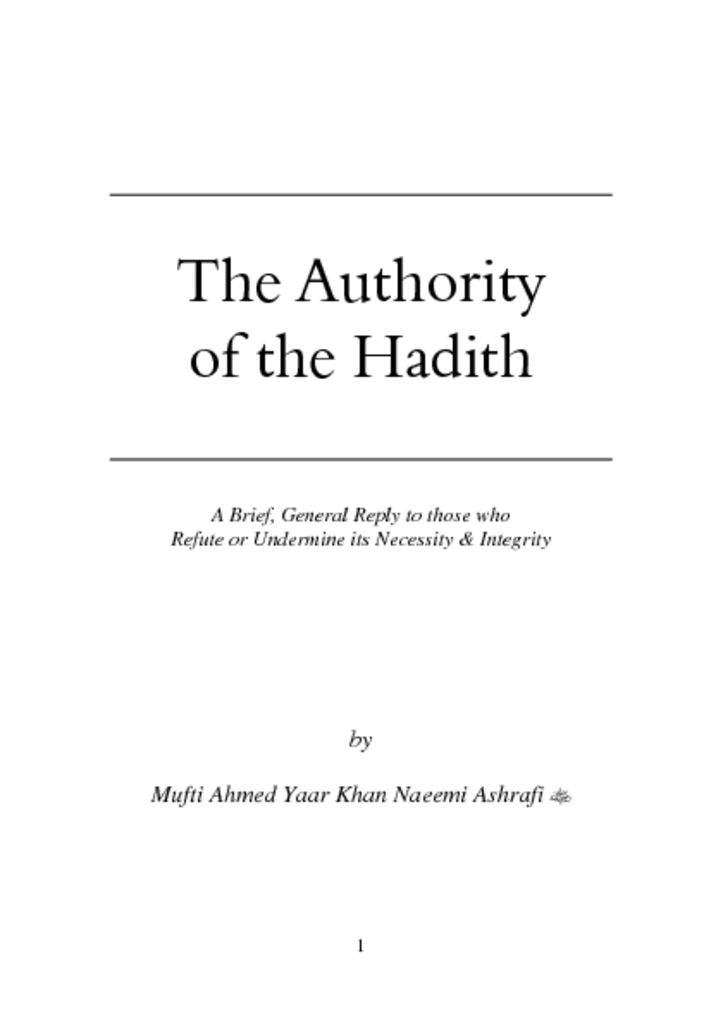 The Authority of Hadith (English) Book 6 – Learn Islam Library